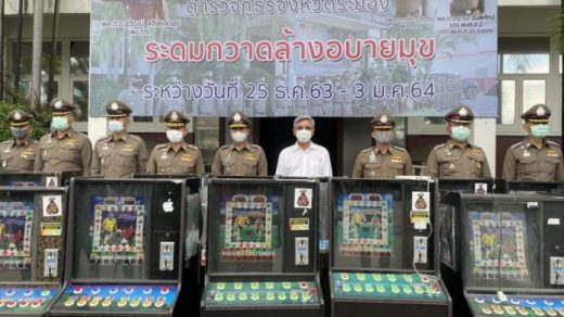 List of Trusted Online Slot Sites